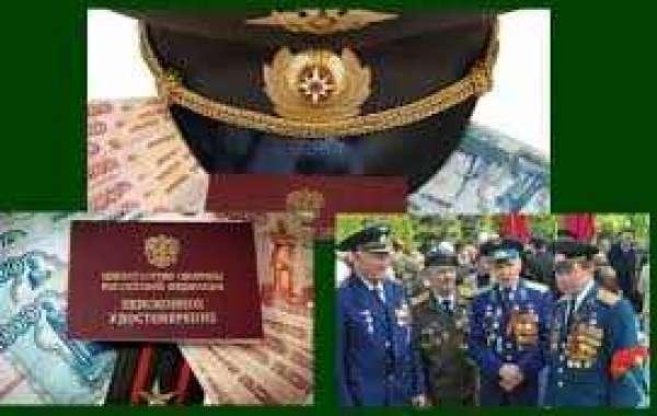 Индексация и повышение пенсии военным пенсионерам в 2019 году - последние новости
