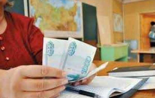 Зарплата бюджетников с 1 января 2019 года размер - последние новости учителям и врачам