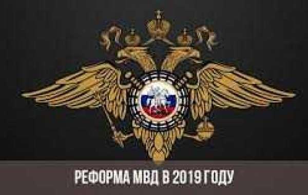 Пенсионная реформа в МВД 2019: закон о повышении пенсионного возраста сотрудников МВД