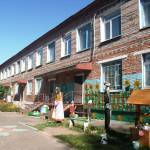 Детский сад №5 Тайги Profile Picture