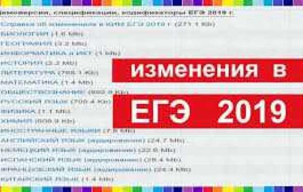ОГЭ по русскому языку 2019. Изменения, критерии оценивания картинки
