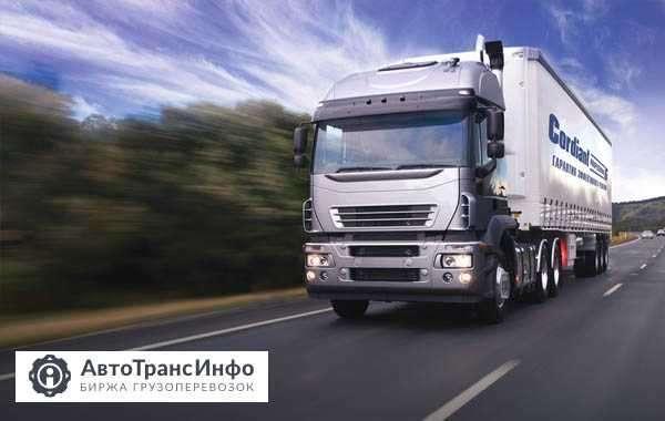 За что отвечает перевозчик грузов?
