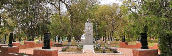 Аленушка МКДОУ детский сад Cover Image