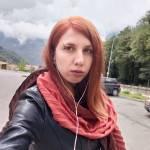 Антонина Гайдамак Profile Picture