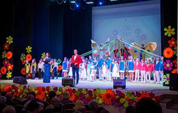 Концерт, посвященный 100-летию системы дополнительного образования в России