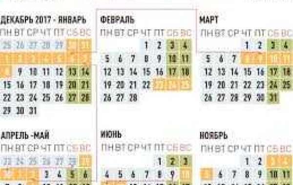 утвержденный рабочий календарь 2019