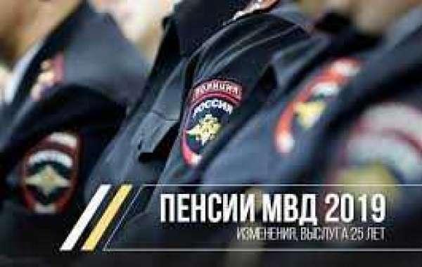 Пенсионная реформа МВД России в 2019 году - последние свежие новости сокращение