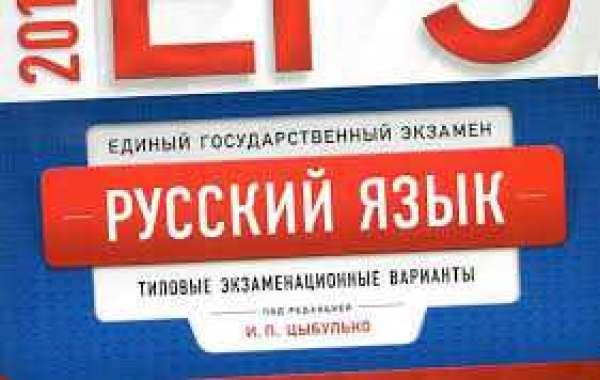 егэ русский язык с ответами скачать