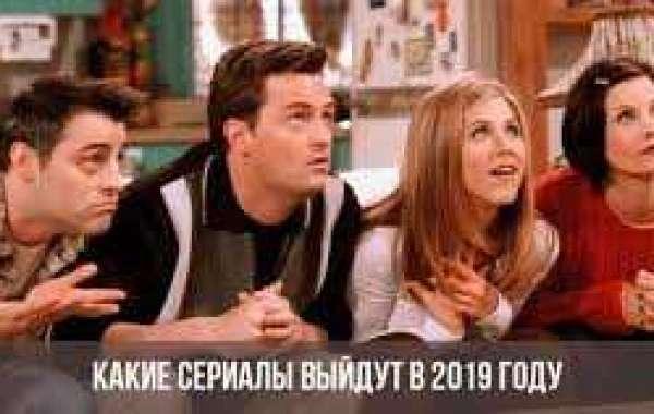Ведьмак 1 сезон точная дата выхода: краткое содержание и актеры: трейлер - обзор топ сериалов в 2019 году