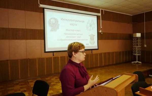 Конференция в Ульяновском педагогическом университете