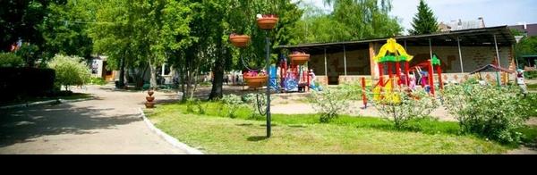 "МАДОУ ""Детский сад №11 Центр развития ребёнка"" Cover Image"