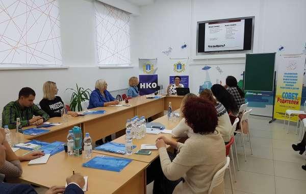 В инфоцентре Ульяновска обсудили вопросы продвижения НКО в социальных сетях.