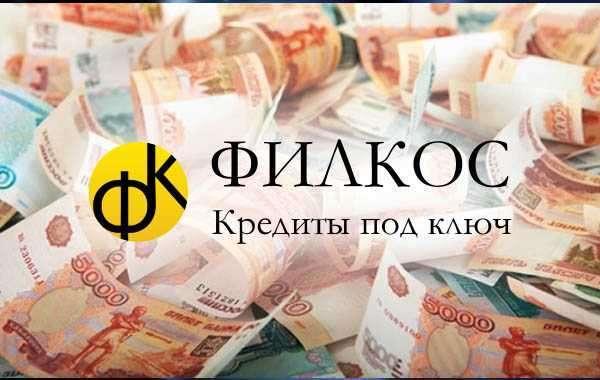 Услуги по оформлению микрозаймов и выдаче банковских кредитных карт
