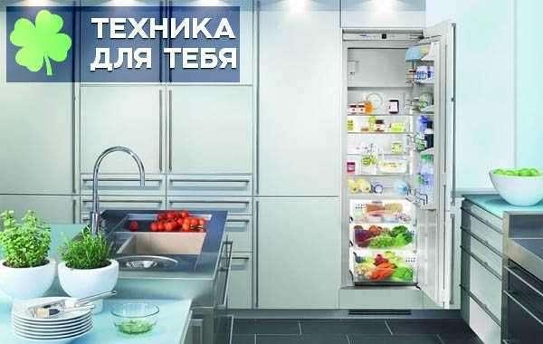 Как появился холодильник