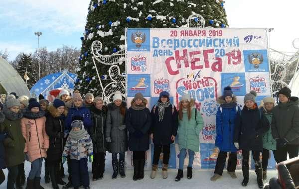 День снега в Ульяновске