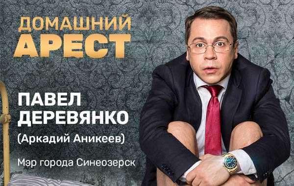 Видео онлайн на Providosiki.ru