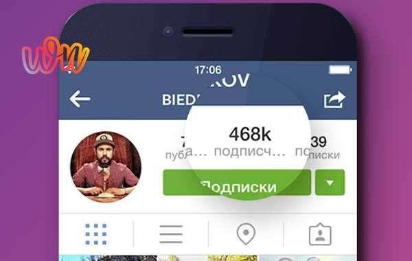 Визуальное оформления профиля в Инстаграме