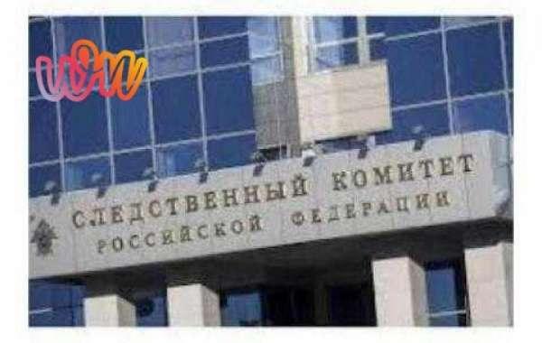 Как проходит реорганизация Следственного Комитета РФ в 2019 году - будет ли ликвидация: последние новости