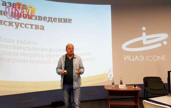 Секрет хорошей инфографики раскрыли в Ульяновске