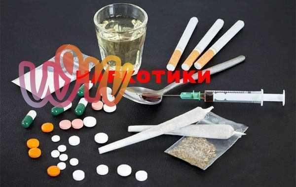 Амфетамин. Превышение скорости