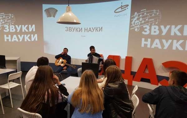 Баян стал главным героем нового проекта «Звуки науки» в Ульяновске