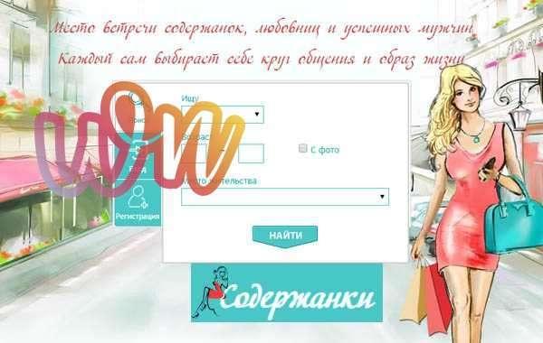 Выбираем лучший сайт знакомств