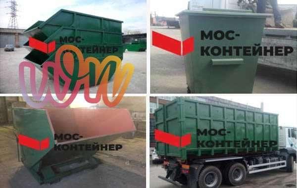 Контейнера для мусора. Радуга мусорных баков