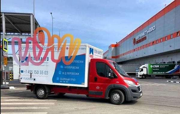 Надежная доставка грузов любого типа
