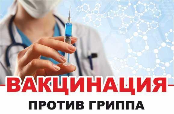 5 фактов о вакцинации