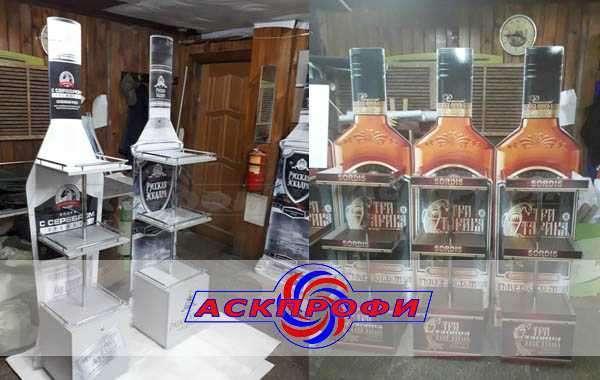 «АСК-Профи» — рекламно-торговое оборудование