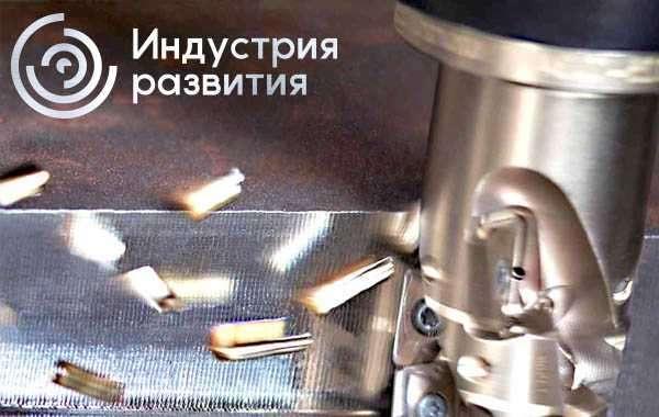 Фрезеровка металла