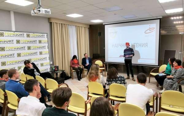 В «Горизонте» Димитровграда состоялись первые «Научные чтения»