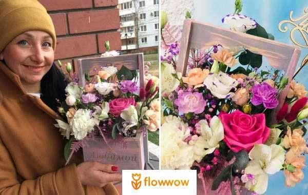 Продажа цветов в Казани