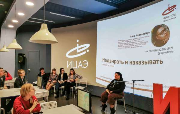 В Ульяновске прошли III «Научные чтения»