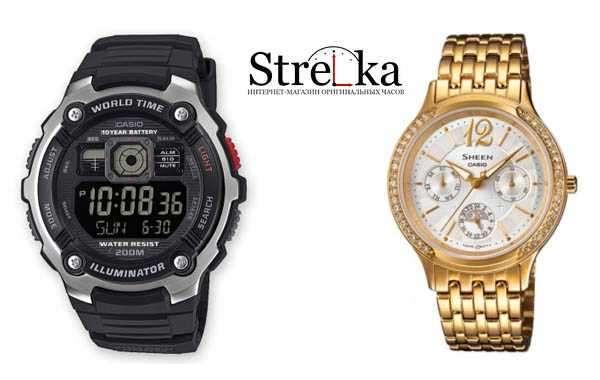 Часы бренда Casio
