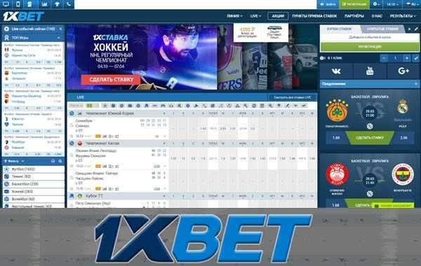 Букмекерская компания 1xbet предлагает своим клиентам широкую линию ставок (35 видов спорта) и роспись до исходов.Делайте ставки онлайн в бк 1хбет выгодно.