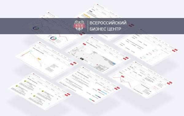ООО «ВБЦ» - поиск и проверка партнеров по бизнесу